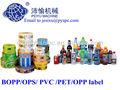 Domates sosu SPC sunmaktadır gökkuşağı şişeleri BOPP/Ops/PVC/PET/OPP etiket