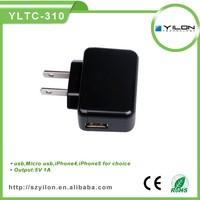 high quality oem 5v 1a portable charger for lenovo mobile phone