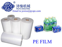 SPC PE film plastic pallet film for can packing