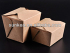 Sunkea supply disposable paper food boxes, paper hot food container,fast food takeaway box