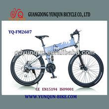 folding electric mountain bicycle/ foldable e-bike gear motor with derailleur/ YQ-FM2607