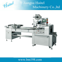 Automatic Candy Pillow Wrapping Machine