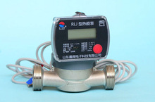 RLJ Mechanical Digital Heat Meter