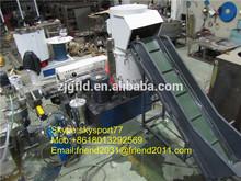 PE PP film bag pelletizing line/granulation recycling machine