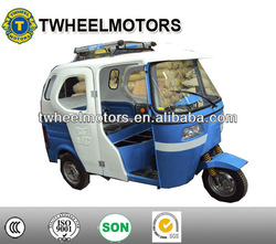 Three wheel motorcycle 200cc With Rear Engine and side doors