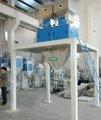 Machine d'emballage de nourriture pour chiens, matériaux granulaires machine d'emballage fournisseur
