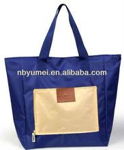 190T polyester foldable shopper bag
