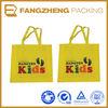 Factory Supplies Gift Bags,Fashion Bag,Promotion Non-Woven Shopping Bags Fashion Non-Woven Polypropylene Tote Bag