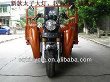 Three lights 150cc 3 wheel motorcycle ST150ZH