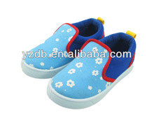happy soft sole shoes for babies