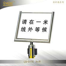 LG-017C A3 Portable Sign Board