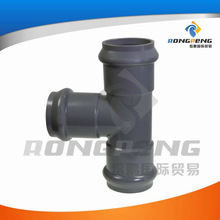 RP02004 upvc reducing tee with flange
