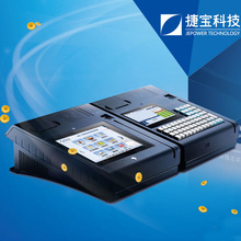 """Point of Sale - Jepower T508 with 9.7"""" Multi-Touch screen/Free SDK"""