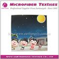 Custom imprimer microfibre screen cleaner, promotionnels douche chiffon de nettoyage