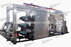 6 Color PP Woven Bag Printing Machine (CH886)