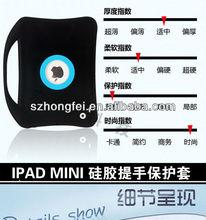 Convenient design cute for macbook silicone case for ipad mini