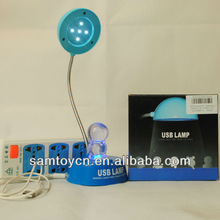 USB lamp fisher price toys