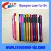 TPU+silicone bumper case for samsung galaxy s4 case,for samsung I9500 case