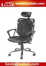 Modern Low Back Staff Mesh Office Chair XRB-011-A