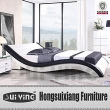 hot sale modern design furniture bedroom A044