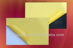 1.5mm adhesive pvc sheet black or white for album making