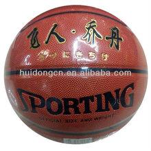 PU Basketball (HD-3B153)