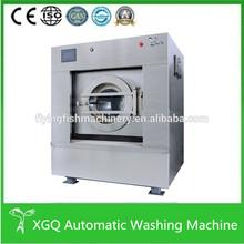 Professional 10kg to 300kg Industrial Washing Machine
