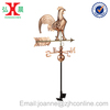 Garden Ornamental Copper Rooster Weathervane