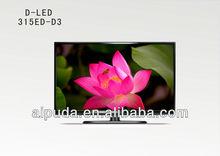 Dled tv/boardless/ Led tv/32inch/EPDA