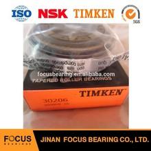 timken bearing HM89443/HM89410 inch taper roller bearing HM89443/10