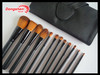 Wholesale vegan makeup cosmetic brush set with soft leather cosmetic bag