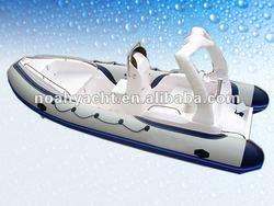 boat rib, inflatalbe boat, FRP RIB, V-hull , pvc and hypalon material ,SXV570B