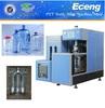 20 Liter Plastic Bottle making machine Price