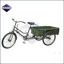 cheap adult three wheeler Cargo Tricycle MH-003