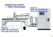 Sealant Dispenser/PU dispenser