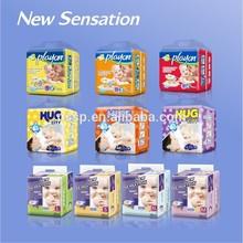 Economic wholesale baby diaper manufacturers in guangzhou WB004