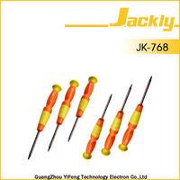 S-2 hand tool,screwdriver
