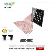 laser projection keyboard, Aoke virtual laser keyboard