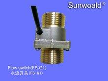 "Brass Flow Sensor 1""BSP Flow switch"