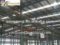 стальной конструкции склада