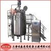 1000L ~ 20000L Industrial Fermenter / Fermentor