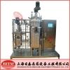 Two-Union Fermenters /Bioreactors/Fermentors