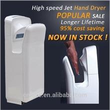CE CB Super Quick Hand Dryer Automatic Dryer, Ergonomic Popular Design
