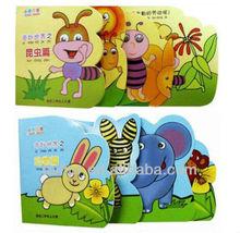 New design Children book printing / Printing children board book / Pop up book *B005