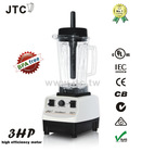 Heavy Duty Commercial Blender,100% Guarantee No.1 Quality In The World