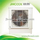 Window type Evaporative Air Cooler Air Conditioner