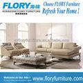 2013 primavera sofá clássico moderno de design modelo f1351#