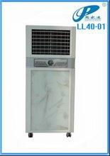 4D remotable evaporate air cooler fan 2012