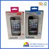 Fashionable custom universal phone unlocking box, mobile phone unlock box from factory with cheap price