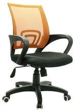 office chair/arm chair/Mesh Chair LP-510